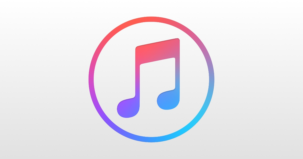 Lossless Playback Now Available in AppleMusic